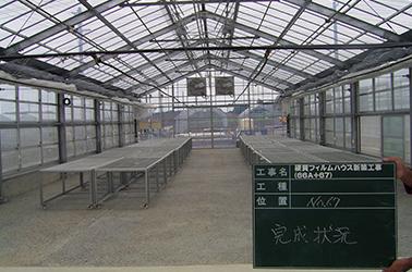 沖縄県農業研究センター